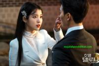 situs drama korea terbaru
