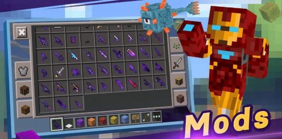 fitur minecraft mod